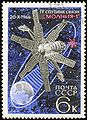 1966. IV спутник связи Молния-1.jpg