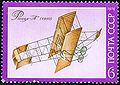 1974. Россия-А.jpg