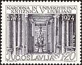 1974 Yugoslavia stamp - Ljubljana university library with statue.jpg
