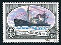 1977 CPA 4721.jpg
