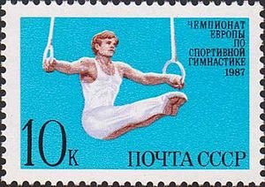 Valeri Liukin - Liukin on a 1987 Soviet stamp