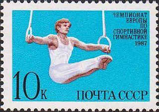 Valeri Liukin Russian gymnast