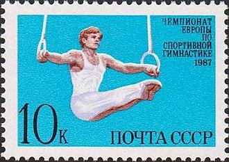 Valeri Liukin - Liukin on a 1987 Soviet stamp