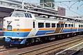 1992-8-kuro481-2303.JPG