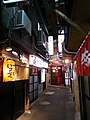1 Chome Minamisaiwai, Nishi-ku, Yokohama-shi, Kanagawa-ken 220-0005, Japan - panoramio (2).jpg