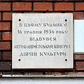 1 Kushevycha Street, Lviv (01).jpg