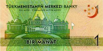 Turkmenistan manat - Image: 1 manat. Türkmenistan, 2012 b