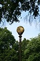 2008-08-12 Spherical street lamp.jpg