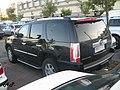 2008 Cadillac Escalade (3863421550).jpg