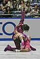2008 NHK Trophy Ice-dance Reed-Reed02.jpg