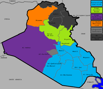 Election map showing the largest list in every governorate 2009 Iraqi elections.png