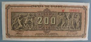 Axis occupation of Greece - German economic exploitation led to rampant inflation: 200,000,000-drachma banknote, issued in September 1944