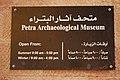 20100925 petra239.JPG