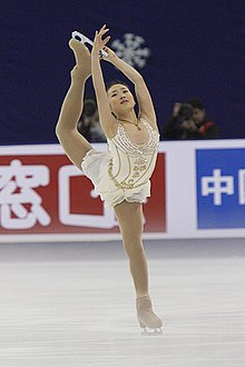 2011 Cup of China Geng Bingwa.jpg