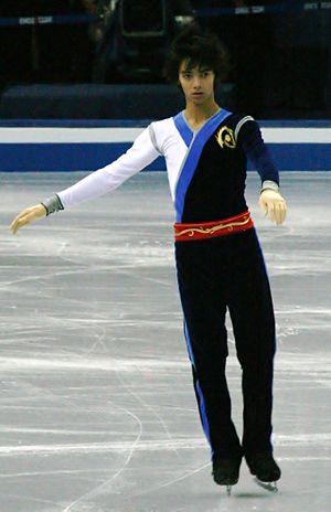Ryuju Hino - Hino at the 2012–13 JGP Final
