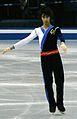 2012-12 Final Grand Prix 1d 094 Ryuju Hino.JPG