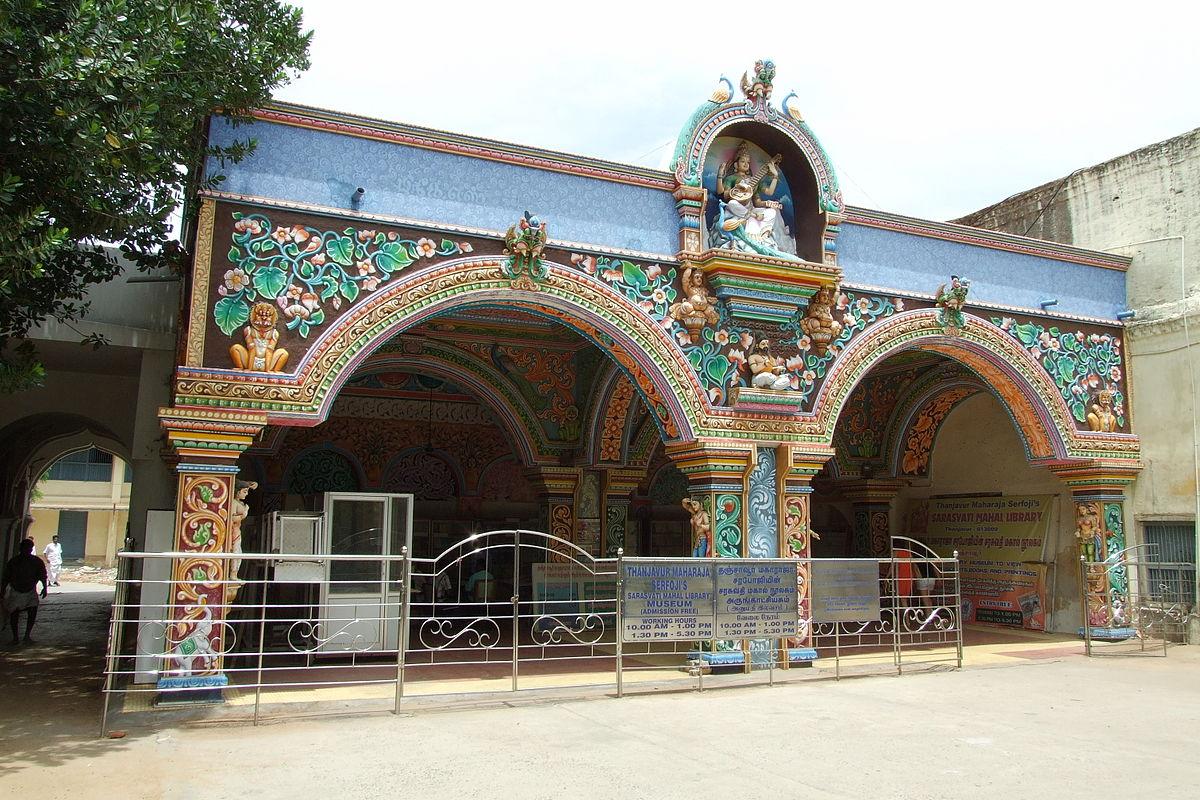 Saraswathi Mahal Library - Wikipedia