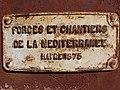 2013 08 24 Tahvel Eiffel 1875 Ruhnu tuletornil aastast 1877.jpg