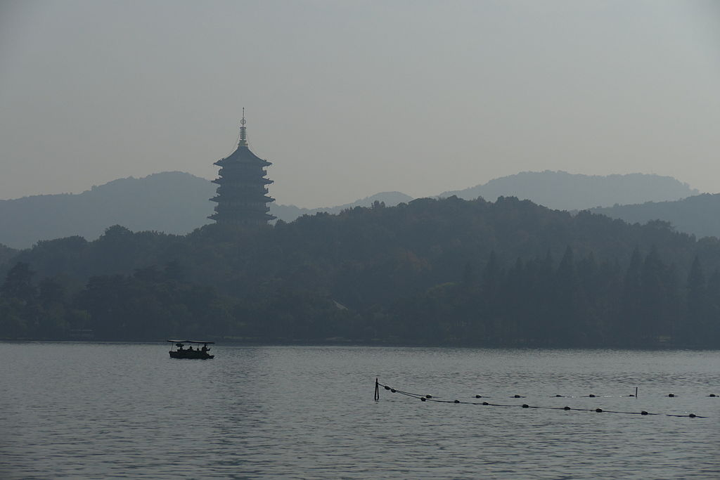 2014.11.21.113321 Leifeng Pagoda Three Pools Mirroring the Moon Xihu Hangzhou.jpg