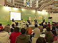 2014TIBE Day6 Hall1 Theme Square Talk Show - Strolling through the Artsphere 20140210a.jpg