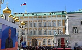 Russian presidential inauguration - Presidential inauguration at the Grand Kremlin Palace – Vladimir Putin, May 7, 2018