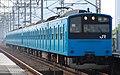 201kei keiyou line.JPG