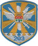 203-я навчальна авіаційна бригада.png