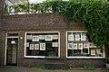 2146 A-EersteBloemdwarsstraat10 01 rm501.jpg
