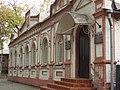 23-101-0193 Олександрівська, 9 дріб 25.jpg