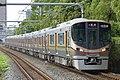 323系電車(大阪城公園駅).jpg