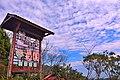 364, Taiwan, 苗栗縣大湖鄉栗林村 - panoramio (3).jpg