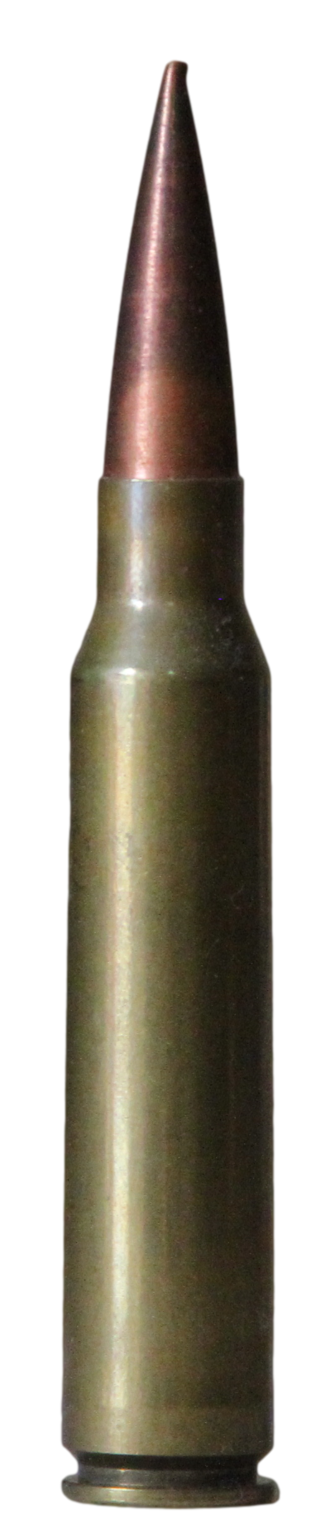 .408 Cheyenne Tactical - Image: 408cheytac