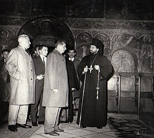 Romanian Orthodox Church - Nicolae Ceaușescu and other Party officials visit Neamț Monastery in 1966.