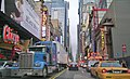 42nd Street, New York with Loews and AMC Empire 25 - panoramio.jpg