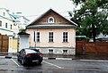 4704. Tver. Radishchev Boulevard, 60.jpg