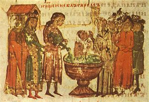 Battle of Lalakaon - The success of the Battle of Lalakaon and its follow-up operations enabled the Empire to focus its might against Bulgaria, leading to its successful Christianization. Depiction of the baptism of the Bulgarians from the Manasses Chronicle.
