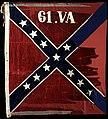 61st Virginia Volunteer Infantry Regiment Battle Flag.jpg