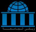 666px-Wikiversity-logo-Snorky2.PNG