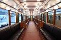 A-1001 interior.jpg