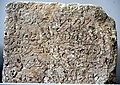 A5, Parthian Script, Inscribed Stone Blocks of Paikuli Tower.jpg