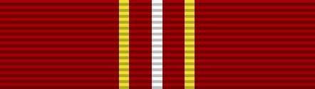 ACDA SHA ribbon