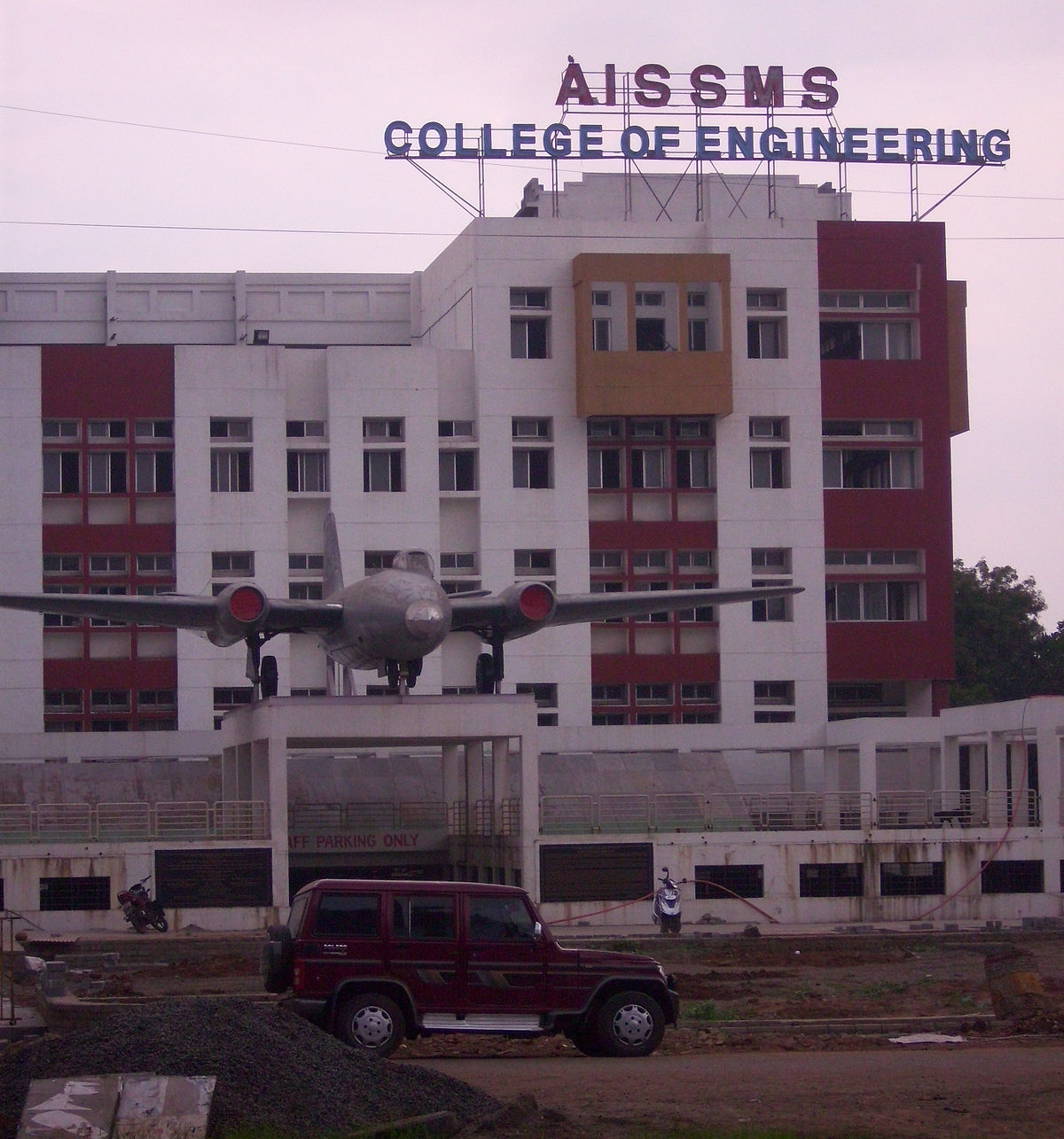 Aissms College Of Engineering Wikipedia