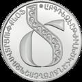 AM-2013-500dram-AlphabetAg-b14.png