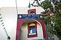 APC de Ouled Dheied مقر بلدية اولاد ذايد (24747766328).jpg