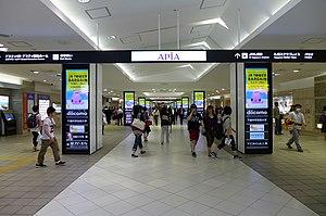 Sapporo Station - APIA underground Shopping Arcade