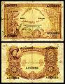 AZO-11-Banco De Portugal-10 Mil Reis Ouro (1905).jpg