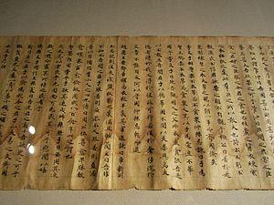 Shuo Yuan