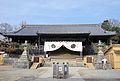 A Front Shrine of Hiromine.JPG