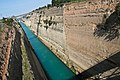 A History of Attempts to Cut the Corinth Canal (3360709827).jpg