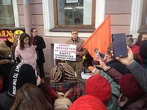 A meeting against torture (St. Petersburg, Malaya Sadovaya; 2018-10-28) 29.jpg